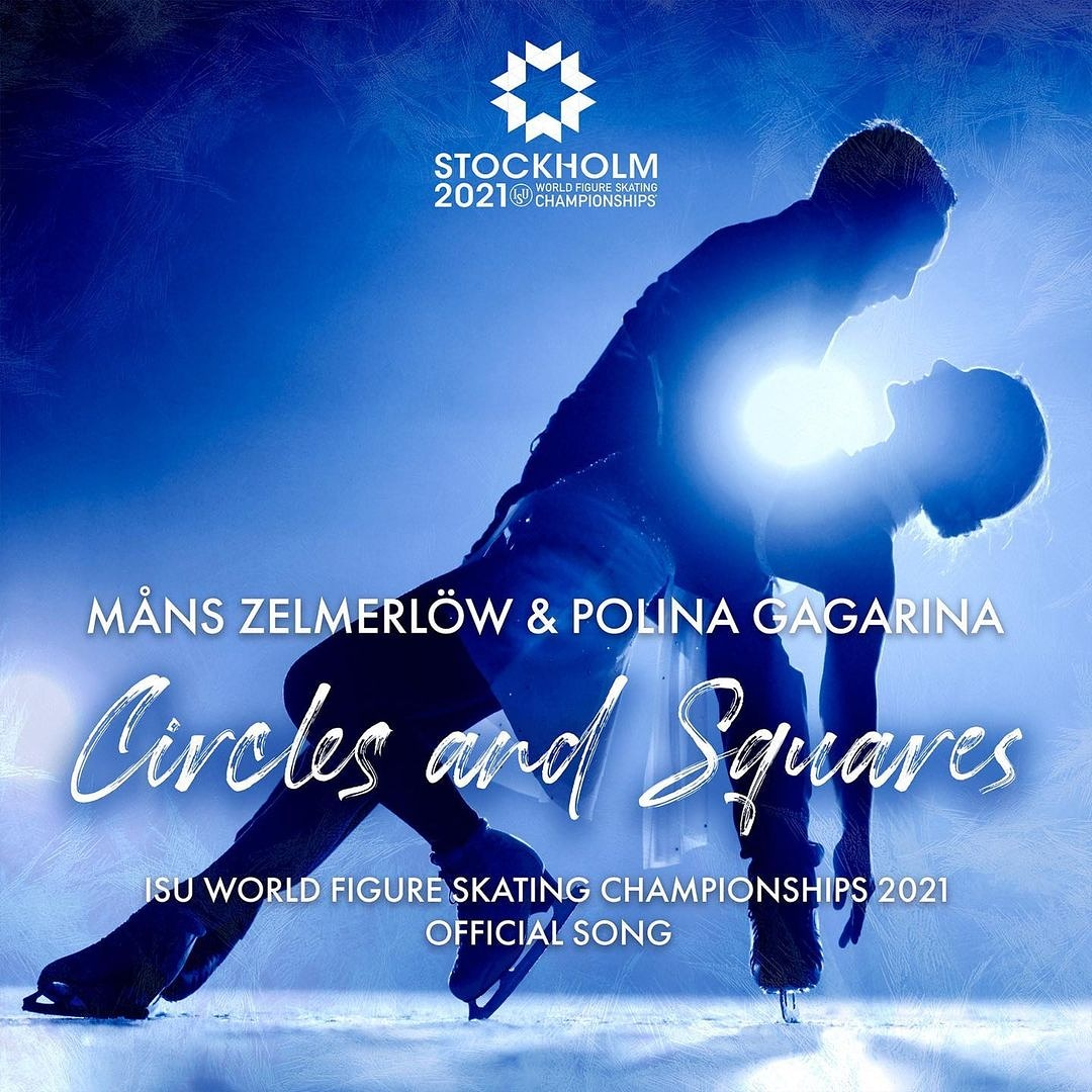 CIRCLES AND SQUARES OUT NOW!
